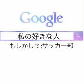 !Google加工!
