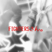 FIGHTERSさん。