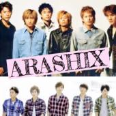 ARASHIXのみんな集まれ〜‼︎