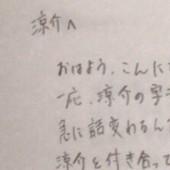             Dear   .