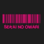 SEKAINOOWARIが好きな人♥集まって語り合おー!