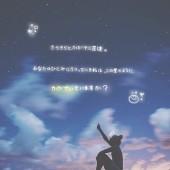 夫婦生活(*ˊ˘ˋ*)♡