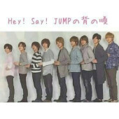 JUMP兄弟