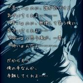 妖の舘へようこそ(腐