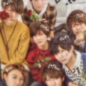 Love-tune♡ファン集合!!