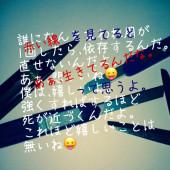 病み(ウケ)×ツンデレ(セメ)〆