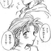 キルア坊ちゃんとゴン(メイド、女体)