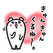 ☆ペア画 名入れしまーす!☆