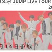 Hey! Say! JUMP l / O 9月16日参戦の方 !