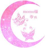 ROOM《momo様専用》