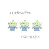 妊婦学園!! ~とあるJK妊婦たちの物語~