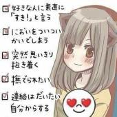 わんこ&にゃんことおそ松達(マフィア松)