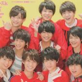 ♡ sayaka × yuzuka ♡