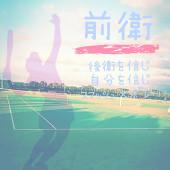 新中3前衛女子テニス部(*´罒`*)♥ニヒ