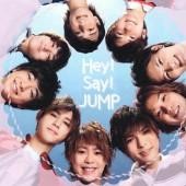 Hey! Say! JUMPと恋愛?!