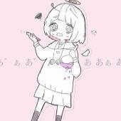 綺羅と瑠桜❥