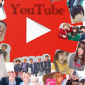 YouTuber好きな人集まれー!