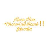 MeseMoa.  *ChocoLateBomb‼  fixsodia のどれかが好きな人は皆入れ‼