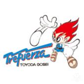 豊田合成トレフェルサファン集まってトークしよう!