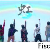 Fischer's×私×チョコスモ