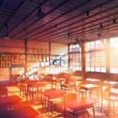 田舎の学校生活(なり)