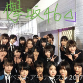 欅坂46歌詞リレー💕♬*゚