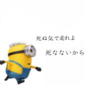 福岡県陸上部!🏃♀️🏃💭