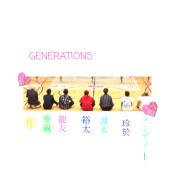 GENEとの恋
