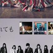 欅坂46画像