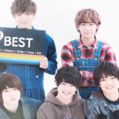 BEST好きな人集合!!