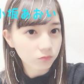 小坂 彩葵❁綺葉坂46  お話しましょ!