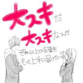 AAA(だっちゃん)好きな人〜٩(๑❛ᴗ❛๑)۶