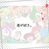 ♡)恋バナしましょ🙈