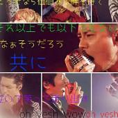 eight×私