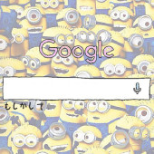Google作成