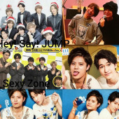 Hey! Say! JUMP、Sexy Zone、大好きな人