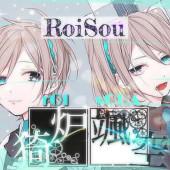 RoiSou