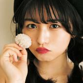 光空坂の長濱葵のブログ