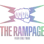 THE RAMPAGEファン⚡👊⚡