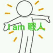 (´ฅ•ω•ฅ`)ヒマ加工