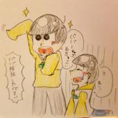 おそ松さんの絵描き隊!!