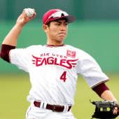 楽天イーグルスの岡島豪郎選手が好きな人一緒にお話しよう