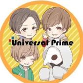 UniversalPrime好きよ集まれー!!!