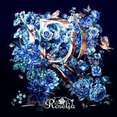 R Roseliaグール