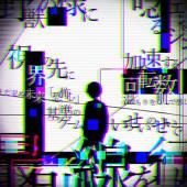 歌い手ᵃⁿᵈ踊り手ᵃⁿᵈボカロᵃⁿᵈアニメ好きな人あつまれええ!