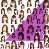 乃木坂46大好きな中1女子のための部屋💕