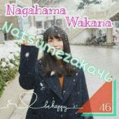 ☽︎︎.*·̩͙ Nagahama  Wakana