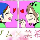 実況者夢女集まり!
