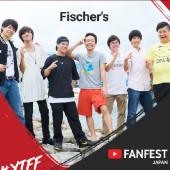 Fischer's好き集まれー!