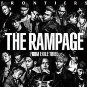 RAMPAGEとの恋